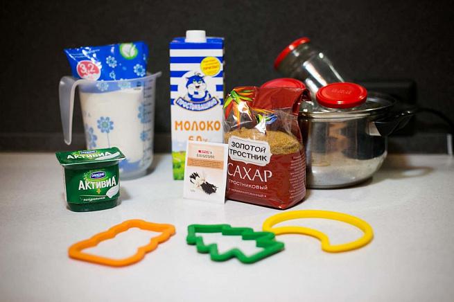 Домашний йогурт вмультиварке, ljvаiybq qjuehn dvekmnbdаhrt